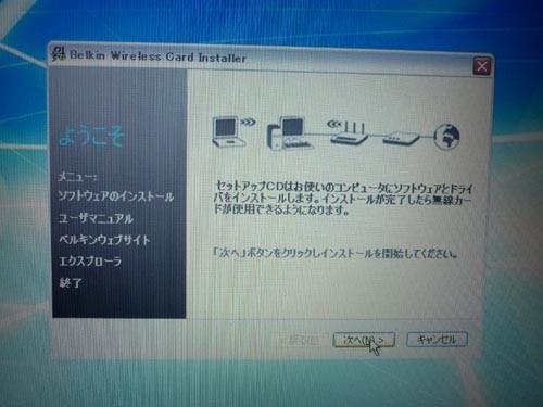 e0133780_16483237.jpg