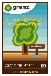植林します。_e0165885_12534825.jpg