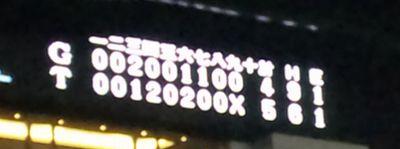 d0004195_19511536.jpg