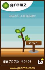 d0052096_2341250.jpg