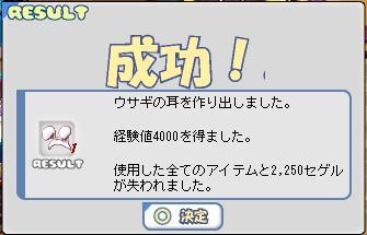 b0182599_8475115.jpg