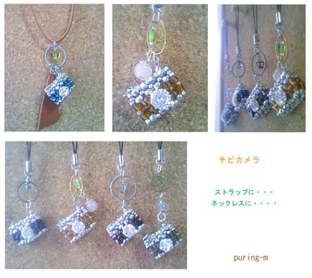 d0037001_16495483.jpg