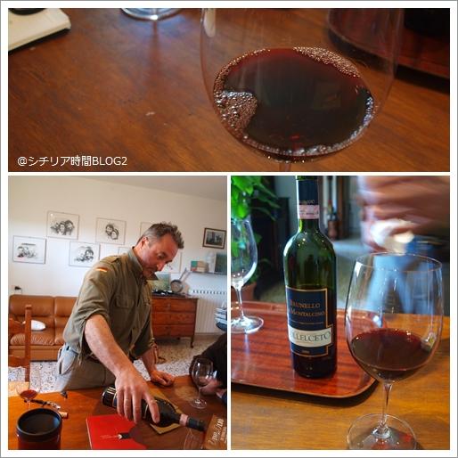ワインの王様 ブルネッロ ディ モンタルチーノの里を訪ねる(2010年パスクワの旅)_f0229410_2115051.jpg