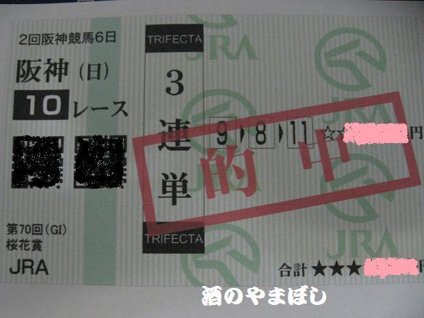 a0056521_1993429.jpg