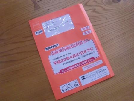 要提出☆_c0152341_2355068.jpg