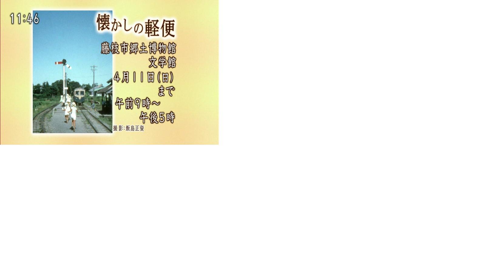 f0212142_522154.jpg