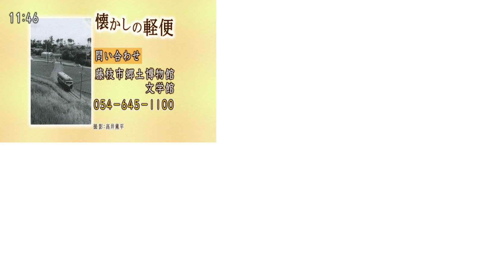 f0212142_5224885.jpg