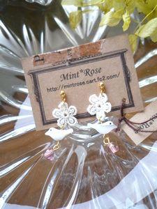 Mint*Rose さん納品_c0199544_22172431.jpg