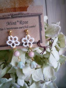 Mint*Rose さん納品_c0199544_22201969.jpg