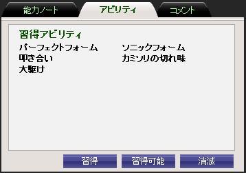 b0164856_2127851.jpg