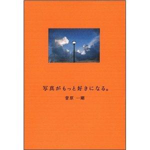 まずは、朝の桜に会ってみる。_c0136759_021862.jpg