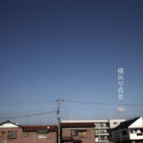 f0230961_9413158.jpg