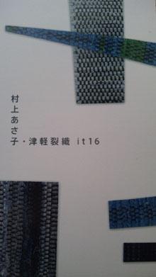 f0224165_1362628.jpg