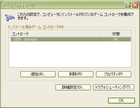 c0004568_20455364.jpg
