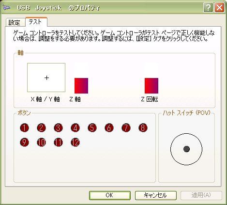c0004568_20503325.jpg