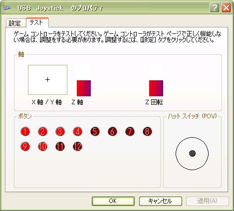 c0004568_20515764.jpg