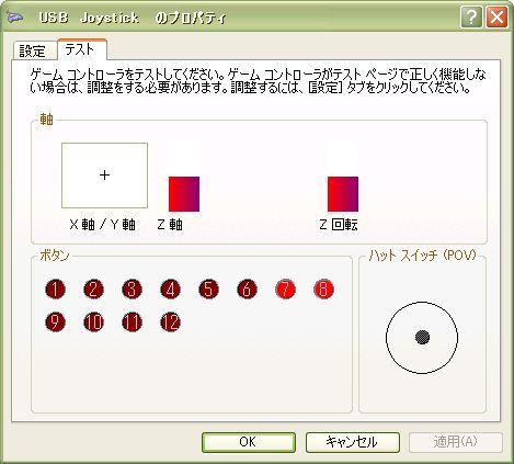c0004568_20521993.jpg
