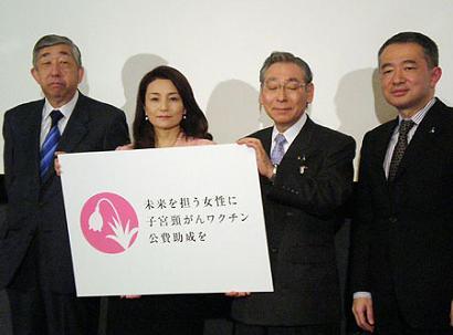 女優の仁科さん、子宮頸がんワクチン助成で小沢氏に陳情_c0139575_2413328.jpg