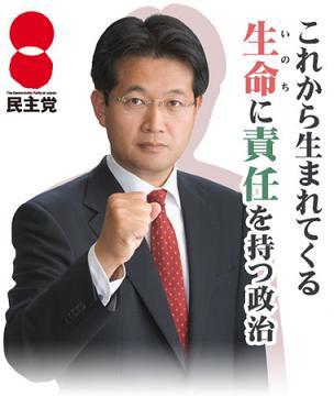 女優の仁科さん、子宮頸がんワクチン助成で小沢氏に陳情_c0139575_2414925.jpg