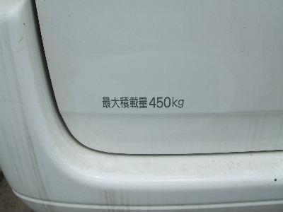 e0055880_12411422.jpg