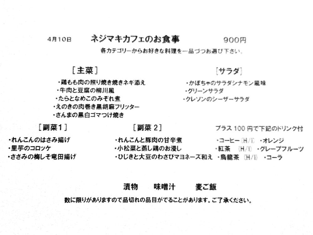 f0201191_160127.jpg
