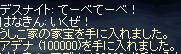 c0212005_17545223.jpg
