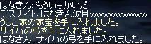c0212005_17582213.jpg