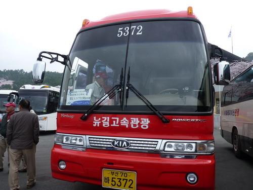 b0052108_22552146.jpg