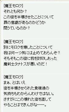 b0094911_1047944.jpg