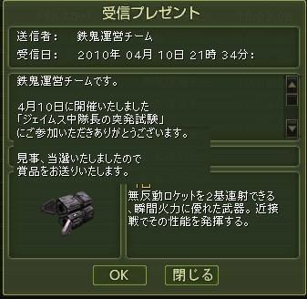 a0086020_040010.jpg