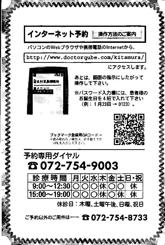 f0100920_8173442.jpg