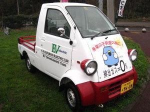 スタンプラリーと電気自動車試乗_f0182936_045316.jpg