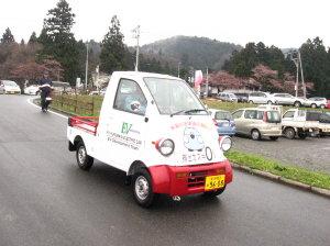 スタンプラリーと電気自動車試乗_f0182936_05197.jpg