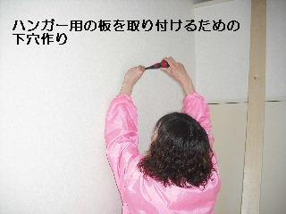 f0031037_21251410.jpg