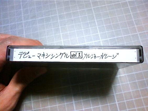 b0136144_2521654.jpg