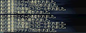 a0010745_145652.jpg
