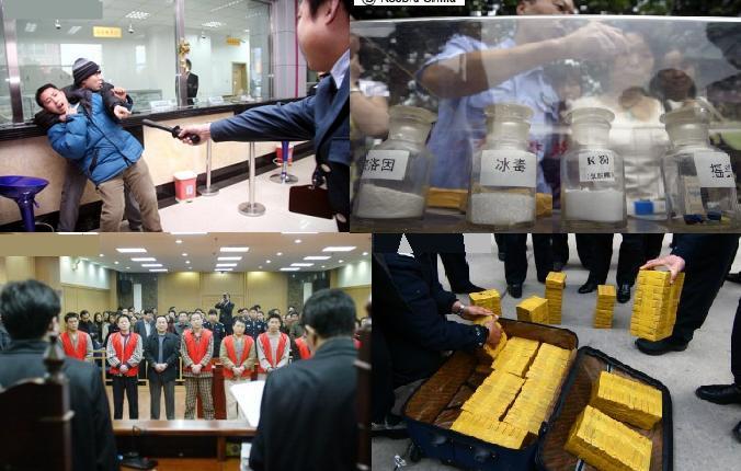 ・・中国・麻薬密輸罪で死刑執行 4名・・ : ミックス ...