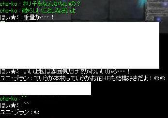 f0108346_0324212.jpg