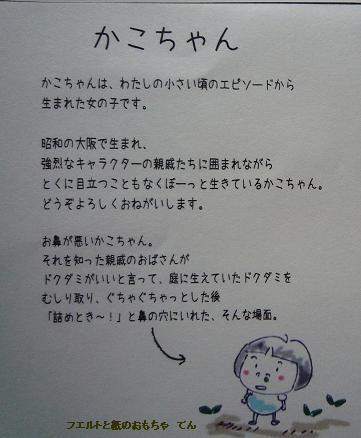 f0183546_20561319.jpg