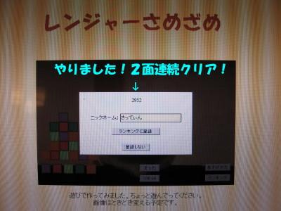 b0158061_20401863.jpg