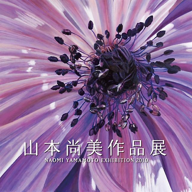 f0103061_1091499.jpg