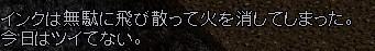 d0097169_150599.jpg
