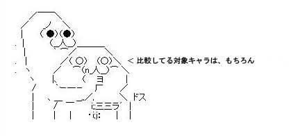 f0002172_22333122.jpg