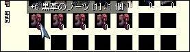 f0034175_11203190.jpg