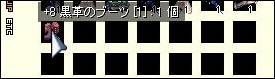 f0034175_11261591.jpg