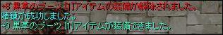 f0034175_1143842.jpg