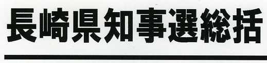 『青草子』号外その3_c0052876_22483385.jpg