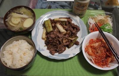 【肉】 たまには食べたい_b0000480_07357.jpg
