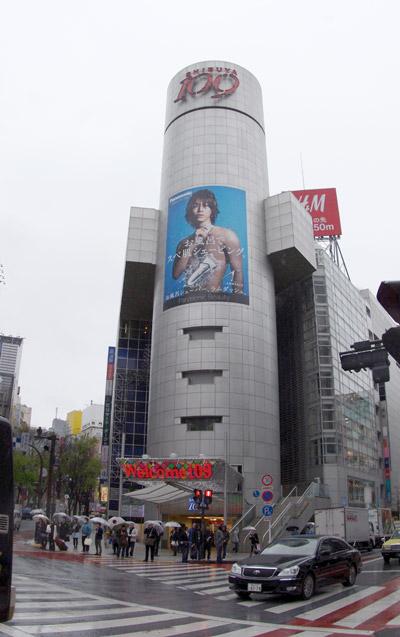 4月12日(月)今日の渋谷109前交差点_b0056983_1374832.jpg