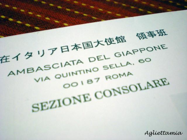 イタリア日本国大使館からのお便り・・・_c0179785_18412882.jpg